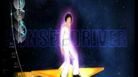 Michael Jackson The Experience Sunset Driver