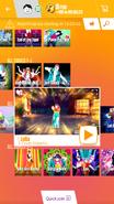 Leila jdnow menu phone 2017