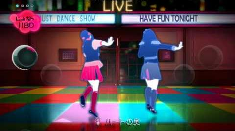 JUST DANCE Wii - ヘビーローテーション AKB48