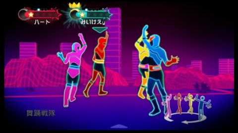 Spectronizer - Just Dance Wii 2