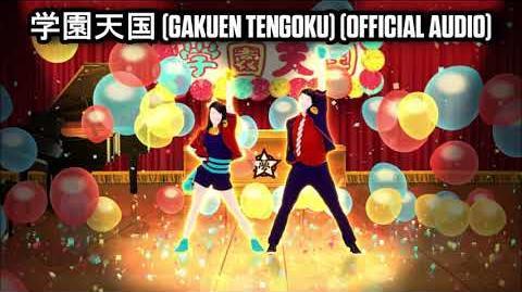 学園天国 (Gakuen Tengoku) (Official Audio) - Just Dance Music