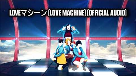 LOVEマシーン (Love Machine) (Official Audio) - Just Dance Music