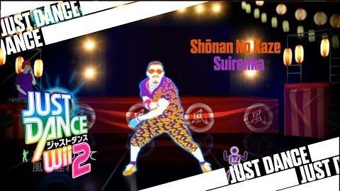 Shōnan No Kaze - Suirenka Just Dance Wii 2