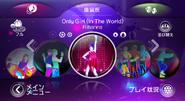 Onlygirl jdwii2 menu