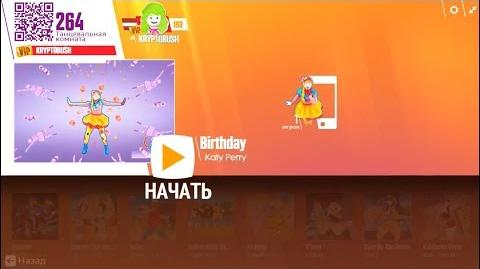 Just Dance Now - Birthday by Katy Perry 5 stars