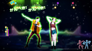 Ez do dance jdwu