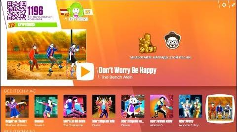 Just Dance Now - Don't Worry Be Happy by The Bench Men 5 stars
