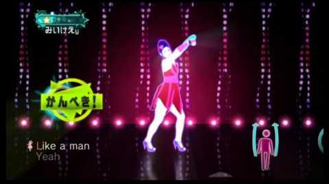Just Dance Wii 2 Only Girl In The World (No Audio) 5 stars wii on wii u