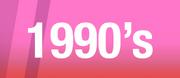 90sGems