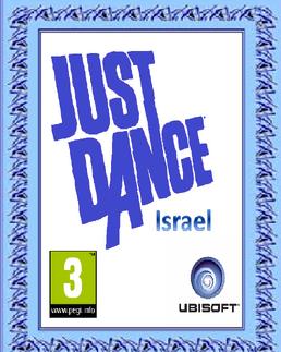 Just dance israel