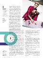 GQ magazine March 2016 skateboard