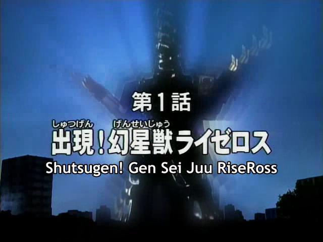 File:Episode 1 title 1.jpg