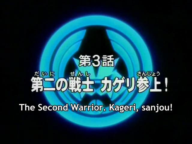 File:Episode 3 title 1.jpg
