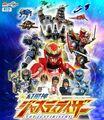 Thumbnail for version as of 11:31, September 29, 2011