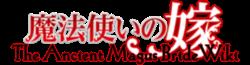 File:Mahou Tsukai no Yome Wiki-wordmark.png
