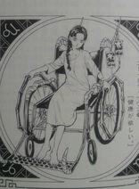 Capricorn01