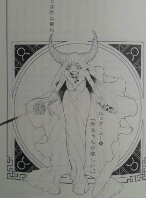 Taurus01