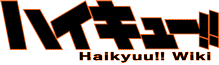 Haikyuu!!Wiki-wordmark