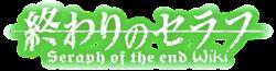 File:OwarinoseraphWiki-wordmark.png