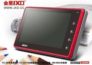 Jxd980