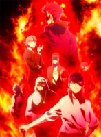 Homura Members