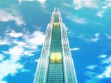 Mihashira Tower