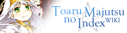 Toaru Majutsu no Index Wiki-wordmark