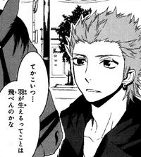 Kosuke & Basashi