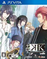 KWSD V edition PS Vita cover