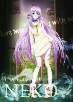 Neko (official artwork scan)