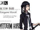 Kuroh Yatogami/Image Gallery