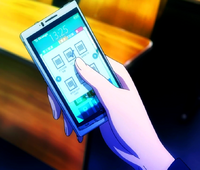 Kukuri's PDA