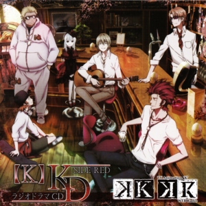 K Radio Drama