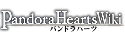 Pandora hearts Wiki-wordmark