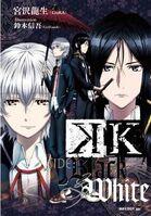 K SIDE Black & White