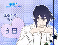 Gakuen K -Wonderful School Days- Countdown Illustrations 3