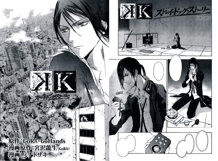 K Return of Kings AnimeManga t K project anime K