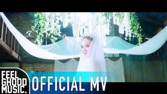 드렁큰 타이거 DrunkenTiger - I love you too Official MV