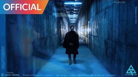베이식 (Basick) - Microphone Checker (MC) (Feat