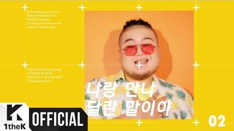 MV KILLAGRAMZ(킬라그램) ICEBOX (Feat