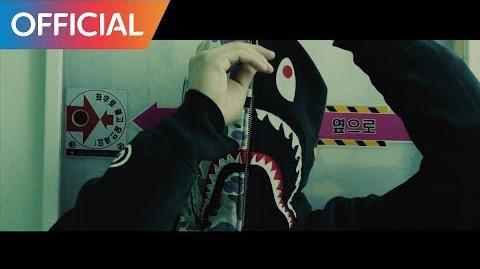 베이식 (Basick) - The Kid MV