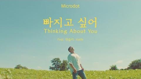 Microdot - 빠지고 싶어 (Thinking About You) Feat