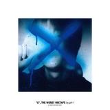 X (Mixtape)