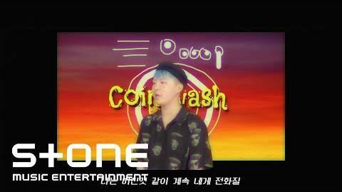 MaseWonder - 밤 (Feat