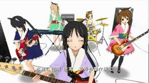 PSP K-ON! Houkago Live!! 'Don´t say lazy'