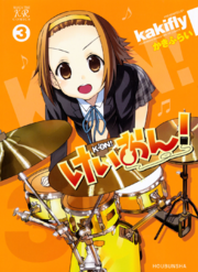 K-ON! Manga Volume 3