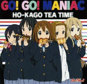 GO GO Maniac