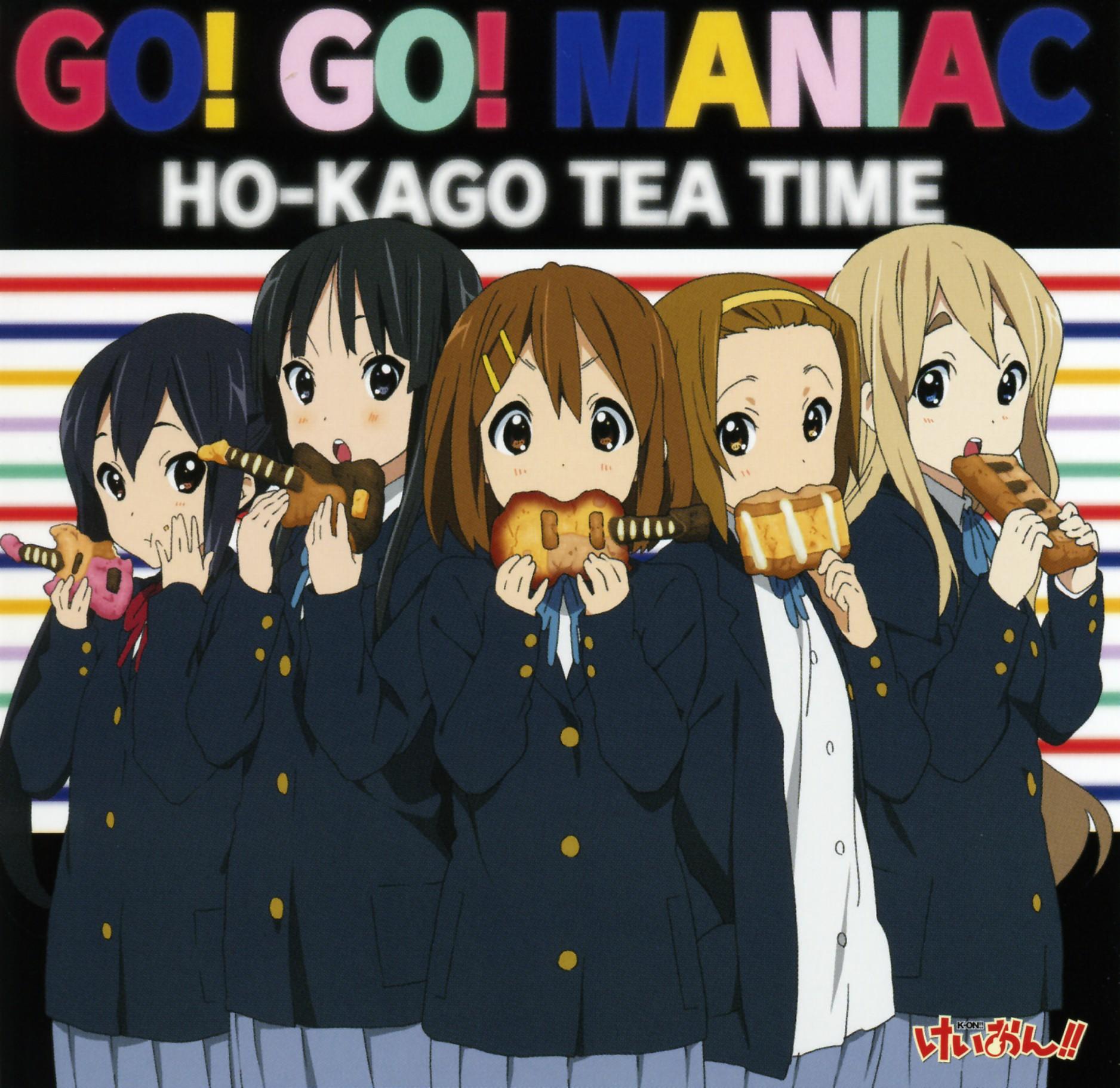 Go go maniac song