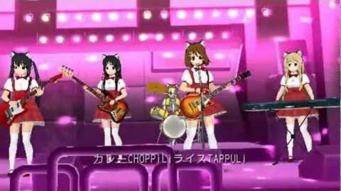 "PSP K-ON! Houkago Live!! ""Curry Nochi Rice"""