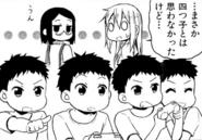 Nao's-siblings